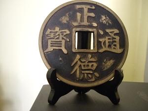 chinesische Münze